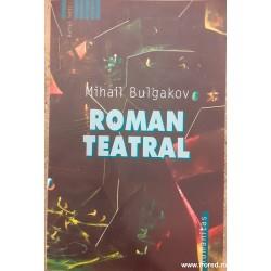 Roman teatral