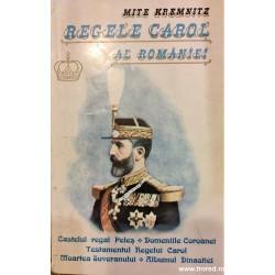 Regele Carol al Romaniei