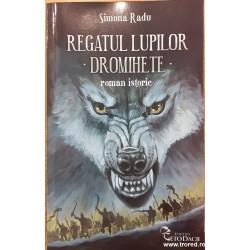 Regatul lupilor Dromihete